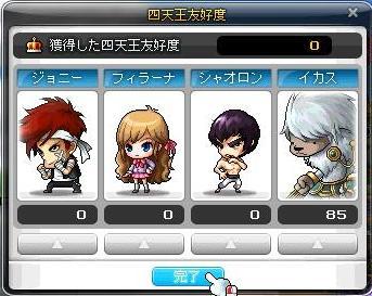 Maple10848a.jpg