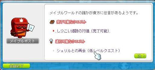 Maple10849a.jpg