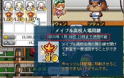 Maple10856a.jpg