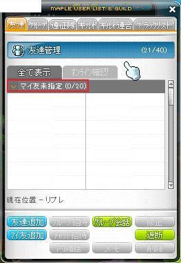 Maple10866a.jpg