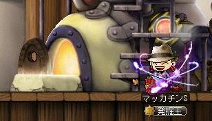 Maple10901a.jpg