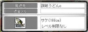 Maple10905a.jpg