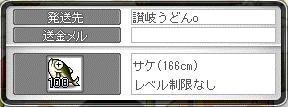 Maple10906a.jpg