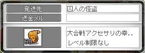 Maple10909a.jpg