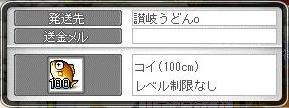Maple10910a.jpg