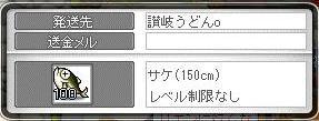 Maple10911a.jpg