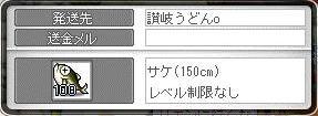 Maple10912a.jpg