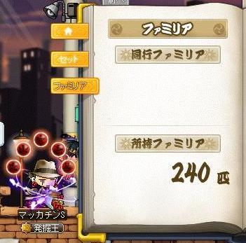 Maple10942a.jpg