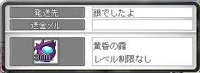 Maple10955a.jpg