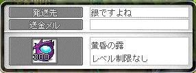 Maple10972a.jpg