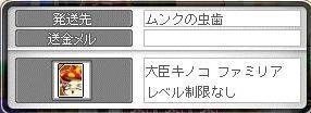 Maple11016a.jpg