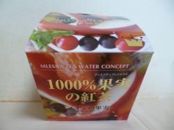 P1030442_convert_20130520095436.jpg
