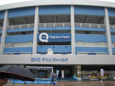 雨のQVC