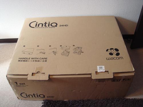 cintiq-4.jpg