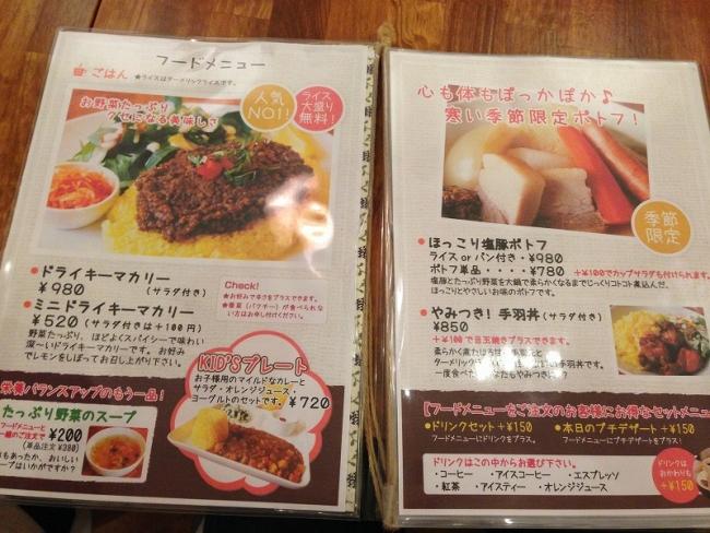FOOD_20141209164313c30.jpg