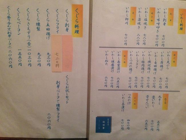 d_iwashi_kujira.jpg