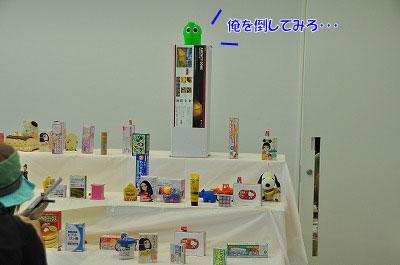 20120609-sp004.jpg