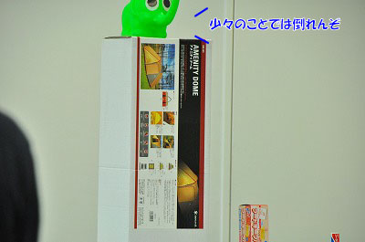 20120609-sp005.jpg