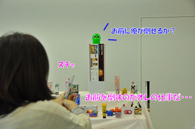 20120609-sp008.jpg