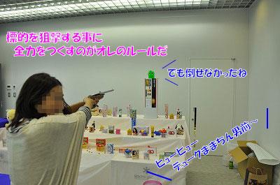 20120609-sp010.jpg