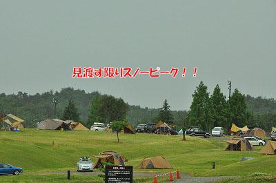20120609-sp012.jpg