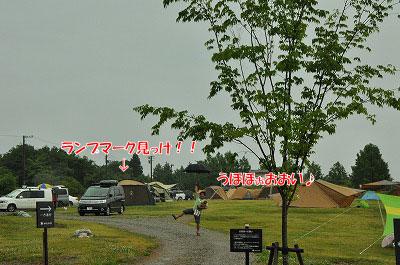 20120609-sp013.jpg