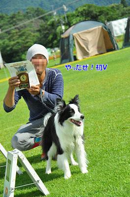 20120722-ima07.jpg