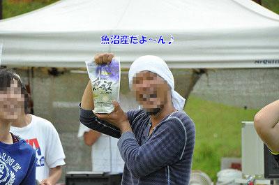 20120818-ohy09.jpg