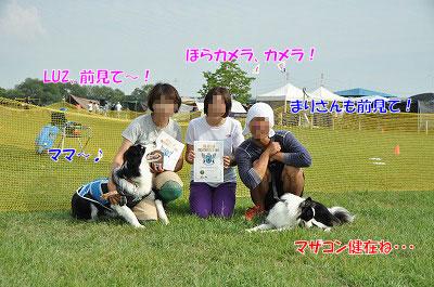 20120922-kiso07.jpg
