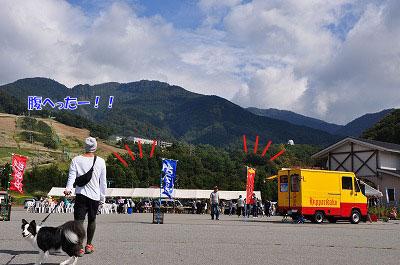 20121006-rok05.jpg