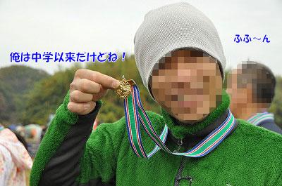 20121123-jfm06.jpg