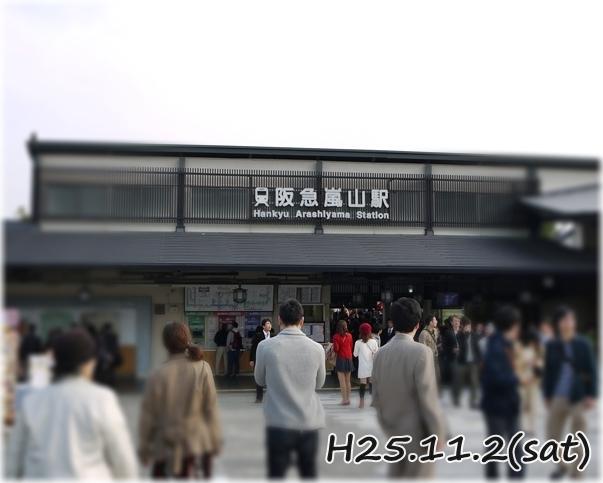 11_20131110205011a15.jpg