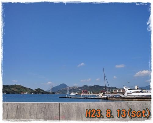 44_20110823212723.jpg