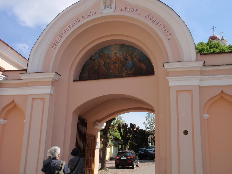 ヴィリニュス・聖霊教会