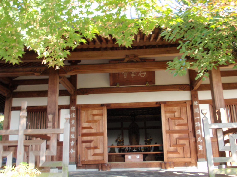 石峰寺・本堂