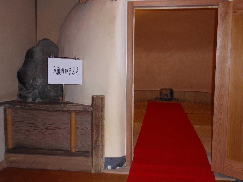 瑠璃光院・かま風呂