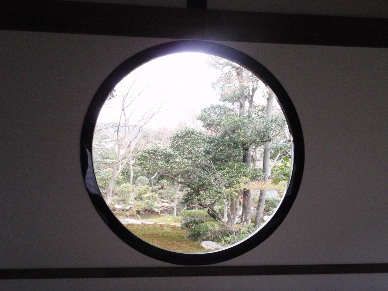 源光庵・悟りの窓2