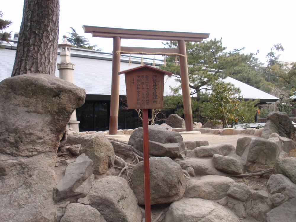 西宮神社8