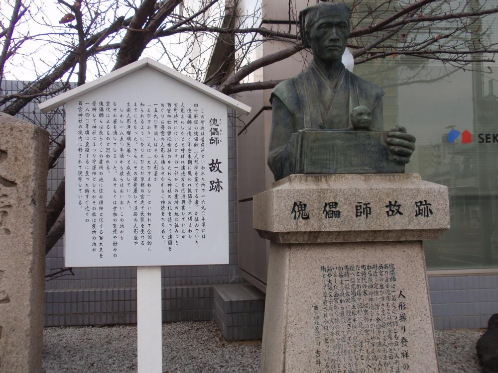 西宮神社9