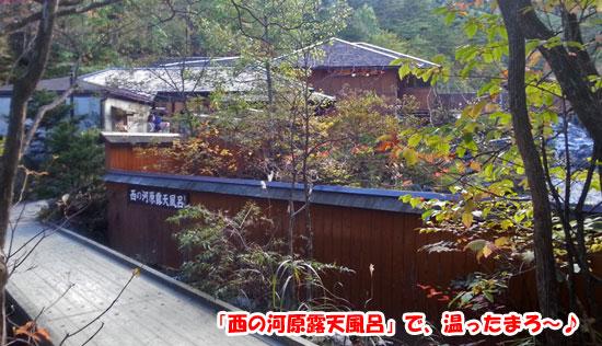 20131012_160028.jpg