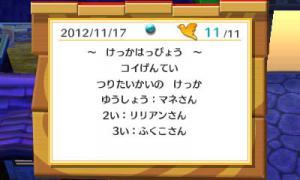 tdm_0049.jpg