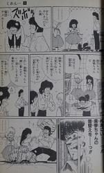 くおん・・・ 《全2巻》/川島博...