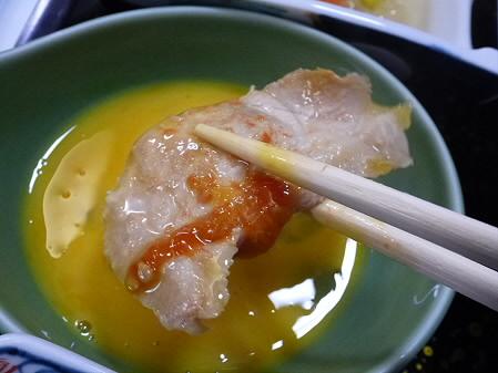 松川荘 料理05(2011.10.14)