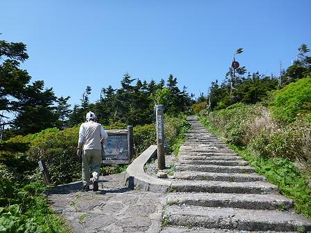 八幡平山頂へ行ってみた07(2012.6.26)