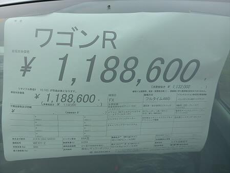 はちまんたい産直大集合!03(2012.7.6)