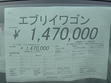 はちまんたい産直大集合!05(2012.7.6)