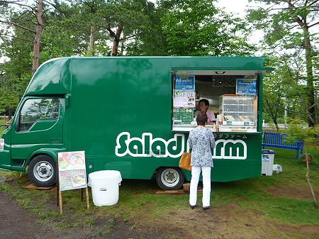 八幡平フラワーランド06(2012.7.16)