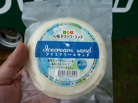 八幡平フラワーランド07(2012.7.16)