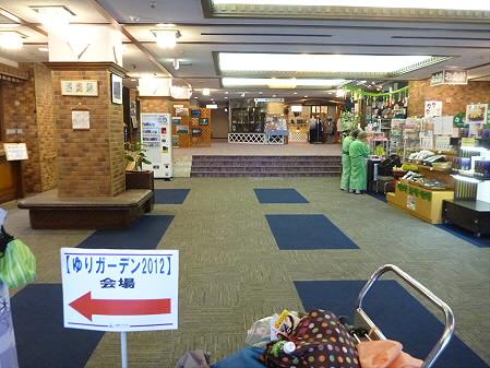 八幡平リゾートゆりガーデン2012 04(2012.7.16)