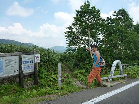 夏の茶臼岳02(2012.7.31)